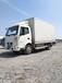 天津新能源货车价格4.2米电动货车租赁