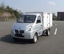 国宏微型新能源纯电动箱式货车租赁图片