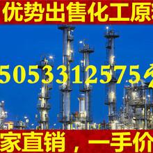 山東苯乙烯生產廠家,國標苯乙烯工廠價格,工業級苯乙烯現貨價格圖片