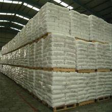 山東168抗氧劑生產廠家,國標168抗氧劑生產企業價格,168抗氧劑多少錢一噸圖片