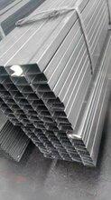 非标定做精密方管冷轧光亮方管小口径厚壁方管量大优惠图片