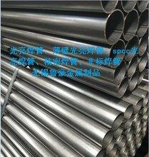 现货薄壁焊管小口径精密光亮焊管直缝焊管大口径焊管图片