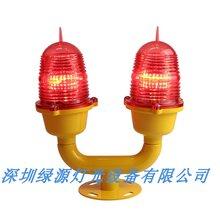 GS-LI/D低光强航空障碍灯双灯铁塔烟囱信号灯
