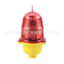 GS-LI/B低光强航空障碍灯LED警示灯路障闪灯