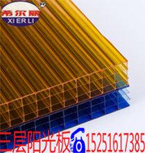 烟台高质量pc阳光板使用年限是多久