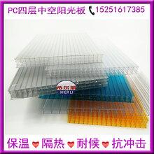 烟台高质量pc阳光板生产厂家有几家
