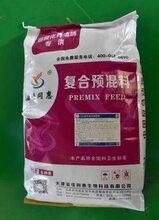 肉牛強度育肥專用預混料