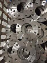 亳州哪里有回收不锈钢法兰-公司回收价格比较高图片
