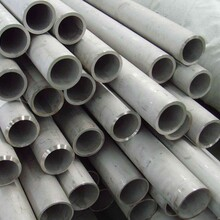 泾县回收不锈钢法兰-哪家公司比较好图片