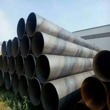 海陵區本地回收廢鋼管海陵區不銹鋼板回收商家圖片