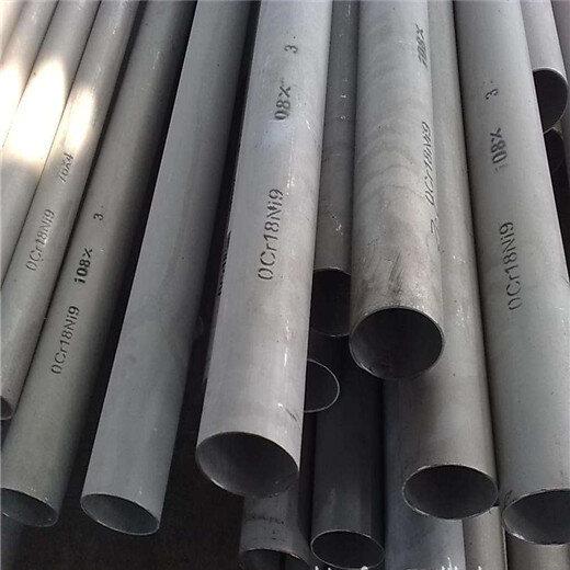 浦江不銹鋼邊角料回收公司聯系方式