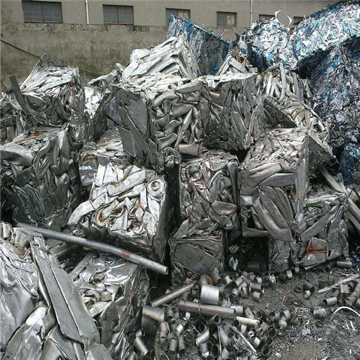 嵊泗廢不銹鋼回收公司聯系方式