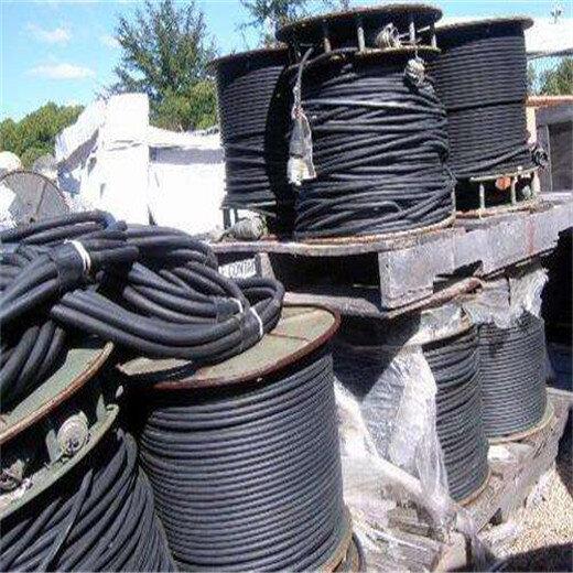 泰州廢舊電線電纜回收公司電話