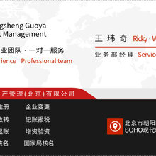 转让文化传播公司,北京文化公司价格