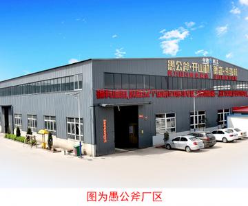 山西省中德科工機械制造有限公司