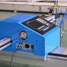 便携式小蜜蜂数控等离子切割机宏宇联HB-2060-A全自动钢板切割机