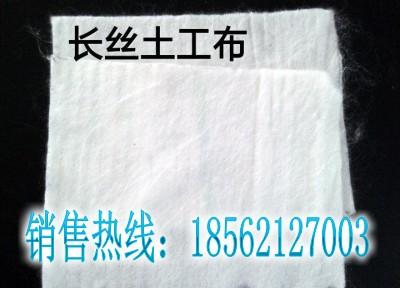土工布土工膜批发防渗膜价格HDPE土工膜厂家土工格栅厂家