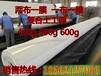山西尾礦庫防滲800克復合土工膜150/0.5/150膜厚0.5mm防水卷材