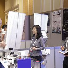 2020年美国拉斯维加斯国际电子产品订货会及研讨会EDS