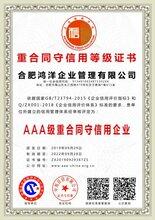 工业产品生产许可证工业产品生产许可,淮北工业生产许可证信誉保证图片