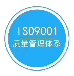安徽iso9001認證,質量認證