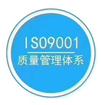 凤台iso体系认证咨询图片