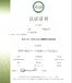 滁州工業產品許可證代辦,安徽許可證資質辦理