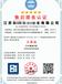 汽車16949培訓,淮北行業質量認證咨詢