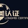 安徽iso9001認證咨詢