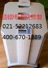 上海IQAIR空气净化器售后维修24小时免费热线图片