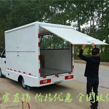 广西壮族自治区售货车多少钱一辆2019厂家报价图片