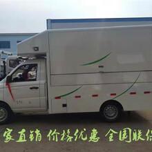 云南售货车厂家直销品质保证图片