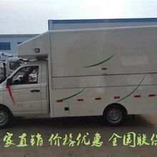 云南售货车厂家直销品质保证