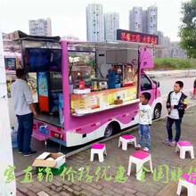 宁夏回族自治区售货车多少钱一辆2019厂家报价图片