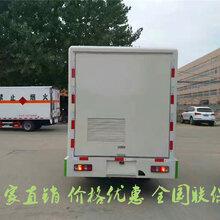 广西壮族自治区售货车厂家直销品质保证