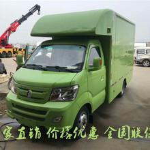 山东售货车厂家直销品质保证图片