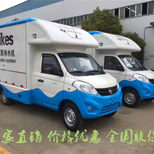 宁夏回族自治区售货车厂家直销品质保证图片