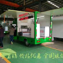 辽宁售货车哪有卖什么样的质量好图片