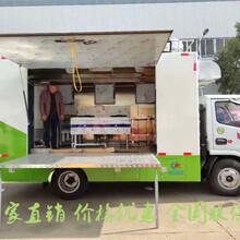 广西壮族自治区售货车哪有卖什么样的质量好图片
