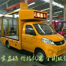 福建售货车哪有卖什么样的质量好图片