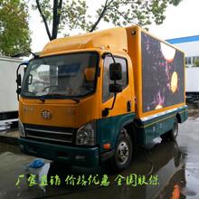 阜阳宣传车厂家直销品质保证图片