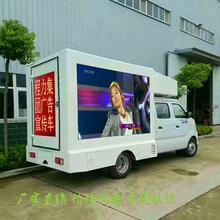 开封宣传车厂家直销品质保证图片