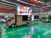 哈尔滨小型广告宣传车多少钱国六