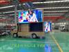 新疆東風廣告宣傳車廠家供應全國聯保