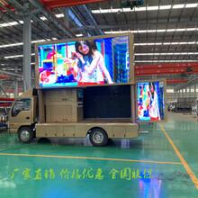 三亚宣传车厂家直销品质保证图片