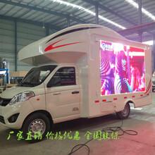 滁州宣传车厂家直销品质保证图片