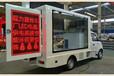 承德LED广告车宣传车低价促销