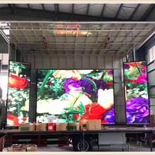 江门LED广告车宣传车低价促销图片