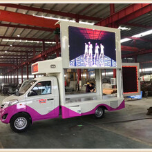 广州广告宣传车图片