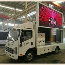 临沧LED广告车宣传车低价促销图片